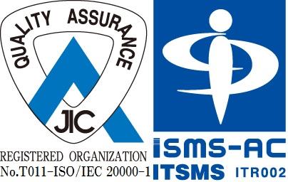 ITサービスマネジメントシステム登録マーク