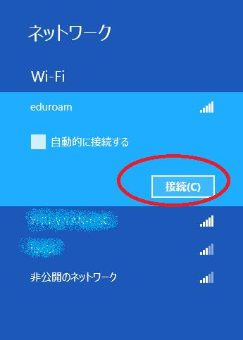 wlan-icon-2