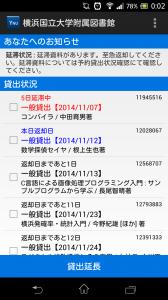 2014-11-12 00.02.33